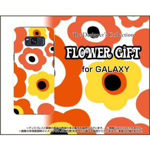スマホケース GALAXY S8 SC-02J SCV36 ハードケース/TPUソフトケース フラワーギフト(オレンジ×イエロー) カラフル ポップ 花 オレンジ 黄色|orisma