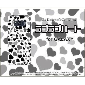 スマホケース GALAXY S8 SC-02J SCV36 ハードケース/TPUソフトケース ラブラブハート(モノトーン) 可愛い(かわいい) はーと 白 黒|orisma