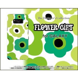 スマホケース GALAXY S8+ SC-03J SCV35 ハードケース/TPUソフトケース フラワーギフト(グリーン×黄緑) カラフル ポップ 花 緑(グリーン) 黄緑|orisma