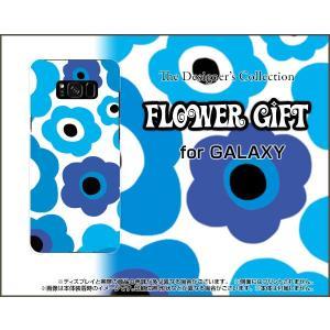 スマホケース GALAXY S8+ SC-03J SCV35 ハードケース/TPUソフトケース フラワーギフト(ブルー×水色) カラフル ポップ 花 青(ブルー) 水色|orisma