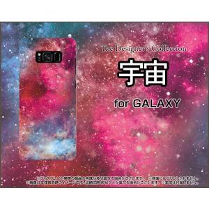 スマホケース GALAXY S8+ SC-03J SCV35 ハードケース/TPUソフトケース 宇宙(ピンク×ブルー) カラフル グラデーション 銀河 星|orisma