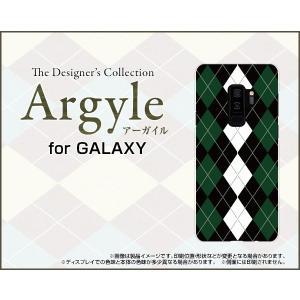 スマホケース GALAXY S9+ SC-03K SCV39 ハードケース/TPUソフトケース Argyle(アーガイル) type004 あーがいる 格子 菱形 チェック|orisma