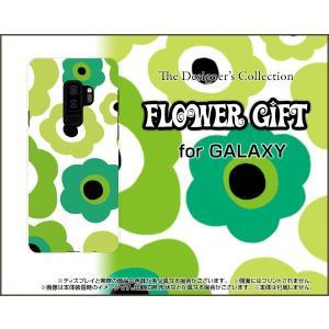 スマホケース GALAXY S9+ SC-03K SCV39 ハードケース/TPUソフトケース フラワーギフト(グリーン×黄緑) カラフル ポップ 花 緑(グリーン) 黄緑|orisma
