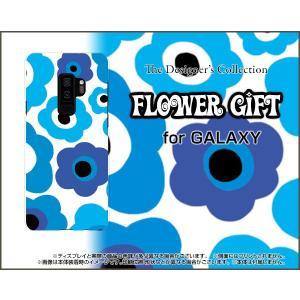 スマホケース GALAXY S9+ SC-03K SCV39 ハードケース/TPUソフトケース フラワーギフト(ブルー×水色) カラフル ポップ 花 青(ブルー) 水色|orisma