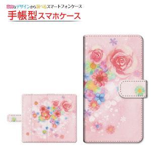 スマホケース HUAWEI Mate 10 Pro 703HW 手帳型 スライド式 ケース F:chocalo デザイン Flower sound  花柄 ピンク イラスト|orisma