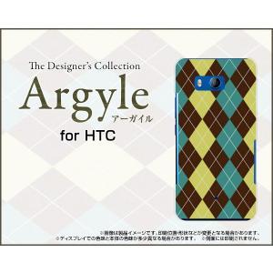 スマホケース HTC U11 HTV33 601HT ハードケース/TPUソフトケース Argyle(アーガイル) type001 あーがいる 格子 菱形 チェック|orisma