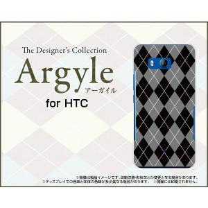 スマホケース HTC U11 HTV33 601HT ハードケース/TPUソフトケース Argyle(アーガイル) type002 あーがいる 格子 菱形 チェック|orisma