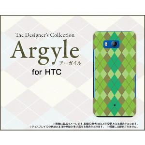 スマホケース HTC U11 HTV33 601HT ハードケース/TPUソフトケース Argyle(アーガイル) type003 あーがいる 格子 菱形 チェック|orisma