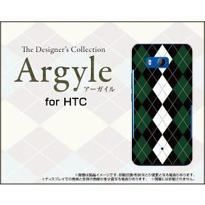スマホケース HTC U11 HTV33 601HT ハードケース/TPUソフトケース Argyle(アーガイル) type004 あーがいる 格子 菱形 チェック|orisma