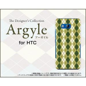 スマホケース HTC U11 HTV33 601HT ハードケース/TPUソフトケース Argyle(アーガイル) type005 あーがいる 格子 菱形 チェック|orisma