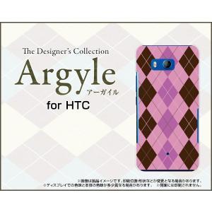 スマホケース HTC U11 HTV33 601HT ハードケース/TPUソフトケース Argyle(アーガイル) type006 あーがいる 格子 菱形 チェック|orisma