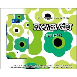 スマホケース HTC U11 HTV33 601HT ハードケース/TPUソフトケース フラワーギフト(グリーン×黄緑) カラフル ポップ 花 緑(グリーン) 黄緑|orisma