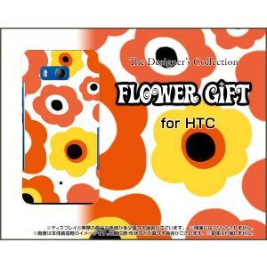 スマホケース HTC U11 HTV33 601HT ハードケース/TPUソフトケース フラワーギフト(オレンジ×イエロー) カラフル ポップ 花 オレンジ 黄色|orisma
