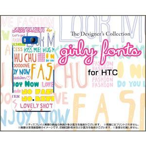 スマホケース HTC U11 HTV33 601HT ハードケース/TPUソフトケース ガーリーフォント(カラフル) モノトーン ポップ 文字 白 orisma