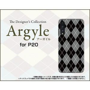 スマホケース HUAWEI P20 Pro HW-01K ハードケース/TPUソフトケース Argyle(アーガイル) type002 あーがいる 格子 菱形 チェック orisma