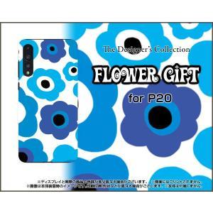 スマホケース HUAWEI P20 Pro HW-01K ハードケース/TPUソフトケース フラワーギフト(ブルー×水色) カラフル ポップ 花 青(ブルー) 水色 orisma