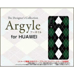 スマホケース HUAWEI P30 lite Premium HWV33 ハードケース/TPUソフトケース Argyle(アーガイル) type004 あーがいる 格子 菱形 チェック orisma