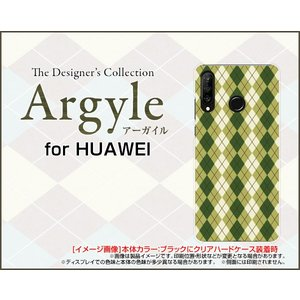 スマホケース HUAWEI P30 lite Premium HWV33 ハードケース/TPUソフトケース Argyle(アーガイル) type005 あーがいる 格子 菱形 チェック orisma