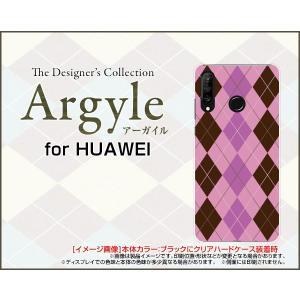 スマホケース HUAWEI P30 lite Premium HWV33 ハードケース/TPUソフトケース Argyle(アーガイル) type006 あーがいる 格子 菱形 チェック orisma