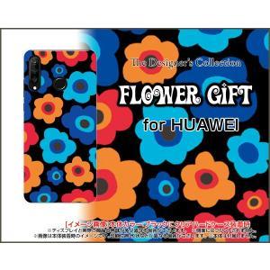 スマホケース HUAWEI P30 lite Premium HWV33 ハードケース/TPUソフトケース フラワーギフト(ブルー×オレンジ) カラフル ポップ 花 青(ブルー) オレンジ orisma