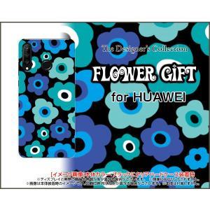 スマホケース HUAWEI P30 lite Premium HWV33 ハードケース/TPUソフトケース フラワーギフト(ブルー×グリーン) カラフル ポップ 花 青 ブルー 緑 グリーン orisma
