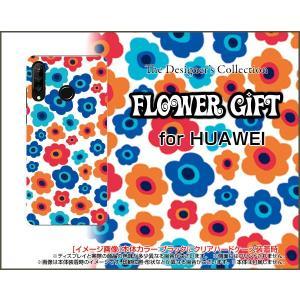 スマホケース HUAWEI P30 lite Premium HWV33 ハードケース/TPUソフトケース フラワーギフト(青×赤×オレンジ) カラフル ポップ 花 青 赤 オレンジ orisma