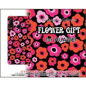スマホケース HUAWEI P30 lite Premium HWV33 ハードケース/TPUソフトケース フラワーギフト(ピンク×赤×オレンジ) カラフル ポップ 花 ピンク 赤 オレンジ orisma