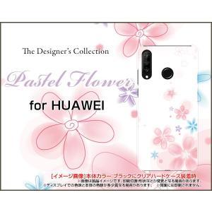 スマホケース HUAWEI P30 lite Premium HWV33 ハードケース/TPUソフトケース Pastel Flower type004 パステル 花 フラワー ピンク ホワイト orisma