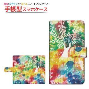 スマホケース iPhone XS/XS Max XR X 8/8 Plus 7/7 Plus SE 6/6s 6Plus/6sPlus 手帳型 スライド式 ケース F:chocalo デザイン 池田 優 植物 和風 狐|orisma