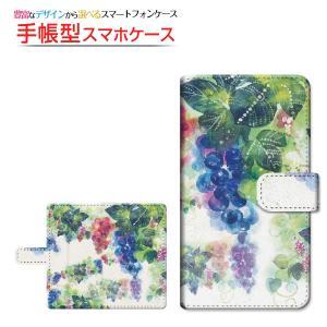 スマホケース iPhone XS/XS Max XR X 8/8 Plus 7/7 Plus SE 6/6s 6Plus/6sPlus 手帳型 スライド式 ケース F:chocalo デザイン 池田 優 ぶどう フルーツ|orisma