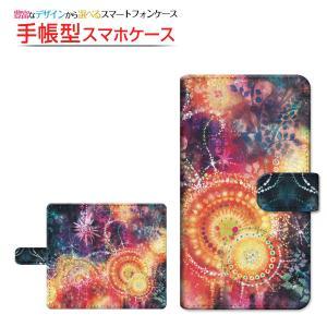スマホケース iPhone XS/XS Max XR X 8/8 Plus 7/7 Plus SE 6/6s 6Plus/6sPlus 手帳型 スライド式 ケース F:chocalo デザイン 池田 優 ファンタジー|orisma