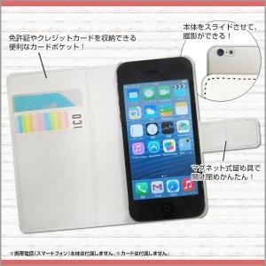 スマホケース iPhone XS/XS Max XR X 8/8 Plus 7/7 Plus SE 6/6s 6Plus/6sPlus 手帳型 スライド式 F:chocalo デザイン 和柄・晴れの池泉  夏 金魚 イラスト|orisma|03