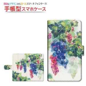 スマホケース iPhone XS/XS Max XR X 8/8 Plus 7/7 Plus SE 6/6s 6Plus/6sPlus 手帳型 スライド式 F:chocalo デザイン Grapegirden  ブドウ フルーツ イラスト orisma