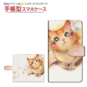 スマホケース iPhone XS/XS Max XR X 8/8 Plus 7/7 Plus SE 6/6s 6Plus/6sPlus 手帳型 スライド式 F:chocalo デザイン ねこ(コロンちゃん)  ネコ 魚 イラスト orisma