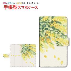 スマホケース iPhone X iPhone 8/8 Plus 7/7 Plus SE 6/6s 6Plus/6sPlus 手帳型 スライド式 ケース F:chocalo デザイン ピヨザ(ミモザ)  ミモザ 花 イラスト orisma