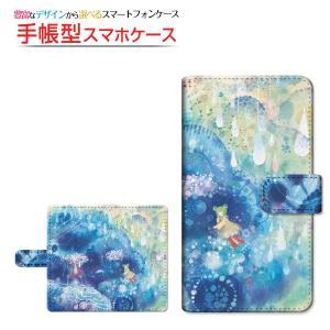 スマホケース iPhone XS/XS Max XR X 8/8 Plus 7/7 Plus SE 6/6s 6Plus/6sPlus 手帳型 スライド式 F:chocalo デザイン 泣いた雨雲  梅雨 青 イラスト 模様 orisma