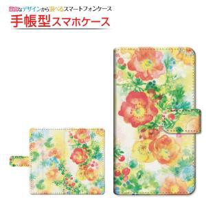 スマホケース iPhone XS/XS Max XR X 8/8 Plus 7/7 Plus SE 6/6s 6Plus/6sPlus 手帳型 スライド式 F:chocalo デザイン Flowers dance  花 りす イラスト 動物 orisma