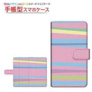 スマホケース iPhone XS/XS Max XR X 8/8 Plus 7/7 Plus SE 6s/6sPlus iPod 手帳型 スライド式 ケース パステル曲線 ボーダー ストライプ しましま パステル|orisma