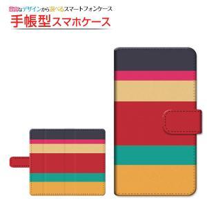 スマホケース iPhone XS/XS Max XR X 8/8 Plus 7/7 Plus SE 6/6s 6Plus/6sPlus 手帳型 スライド式しましま ボーダー ストライプ しましま マルチストライプ|orisma
