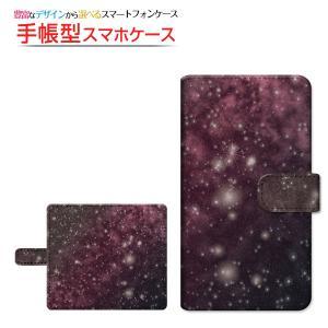 スマホケース iPhone XS/XS Max XR X 8/8 Plus 7/7 Plus SE 6s/6sPlus 手帳型 スライド式 宇宙柄ピンク 宇宙 ギャラクシー柄 スペース柄 星 スター キラキラ|orisma