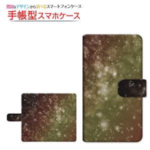 スマホケース iPhone XS/XS Max XR X 8/8 Plus 7/7 Plus SE 6s/6sPlus 手帳型 スライド式 宇宙柄イエロー 宇宙 ギャラクシー柄 スペース柄 星 スター キラキラ|orisma