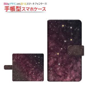 スマホケース iPhone XS/XS Max XR X 8/8 Plus 7/7 Plus SE 6s/6sPlus 手帳型 スライド式 北斗七星ピンク 星座 宇宙柄 ギャラクシー柄 スペース柄 スター|orisma