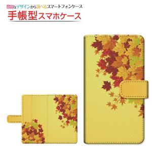 スマホケース iPhone XS/XS Max XR X 8/8 Plus 7/7 Plus SE 6s/6sPlus 手帳型 スライド式 和風もみじ 秋 秋色 紅葉 もみじ 和柄 日本 和風 イエロー オレンジ|orisma