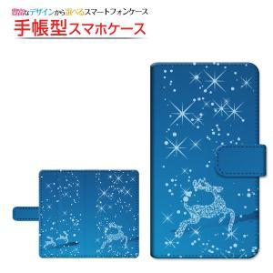スマホケース iPhone XS/XS Max XR X 8/8 Plus 7/7 Plus SE 6/6s 6Plus/6sPlus 手帳型 スライド式 ケース きらきらトナカイ 冬 雪 雪の結晶 トナカイ クリスマス|orisma