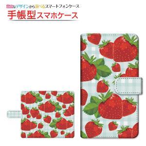 スマホケース iPhone XS/XS Max XR X 8/8 Plus 7/7 Plus SE 6/6s 6Plus/6sPlus 手帳型 スライド式 いちごとチェック 食べ物 いちご イチゴ チェック柄 レッド 赤 orisma