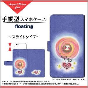 スマホケース iPhone XS/XS Max XR X 8/8 Plus 7/7 Plus SE 6s/6sPlus iPod 手帳型 スライド式 floating わだの めぐみ デザイン イラスト 墨 パステル|orisma