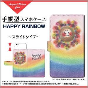 スマホケース iPhone XS/XS Max XR X 8/8 Plus 7/7 Plus SE 6s/6sPlus iPod 手帳型 スライド式 ケース happy RAINBOW わだの めぐみ デザイン イラスト 墨|orisma
