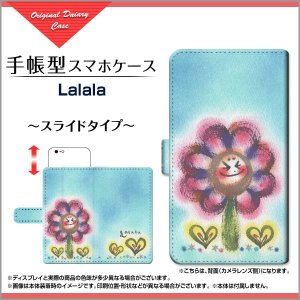 スマホケース iPhone XS/XS Max XR X 8/8 Plus 7/7 Plus SE 6s/6sPlus iPod 手帳型 スライド式 ケース Lalala わだの めぐみ デザイン イラスト 墨 パステル|orisma