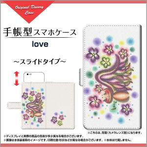 スマホケース iPhone XS/XS Max XR X 8/8 Plus 7/7 Plus SE 6s/6sPlus iPod 手帳型 スライド式 ケース love わだの めぐみ デザイン イラスト 墨 パステル|orisma
