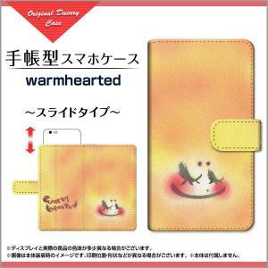 スマホケース iPhone XS/XS Max XR X 8/8 Plus 7/7 Plus SE 6s/6sPlus iPod 手帳型 スライド式 ケース warmhearted わだの めぐみ デザイン イラスト 墨|orisma